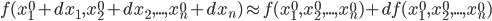 f(x_1^0+dx_1,x_2^0+dx_2,...,x_n^0+dx_n) \approx  f(x_1^0,x_2^0,...,x_n^0) + df(x_1^0,x_2^0,...,x_n^0)