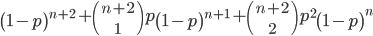 Probability of failure in N plus 2 replication