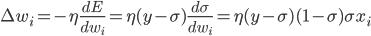 \Delta w_i =- \eta \frac{dE}{dw_i}= \eta (y-\sigma)\frac{d\sigma}{dw_i}=\eta (y-\sigma)(1-\sigma)\sigma x_i