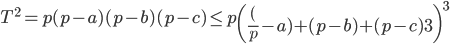 T^2  = p(p - a)(p - b)(p - c) \le p\left( {\frac(p - a) + (p - b) + (p - c){3}} \right)^3