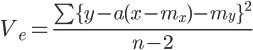 回帰式の残差分散の式。