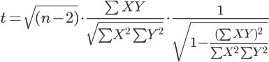 傾きの検定統計量 t を x と y で表示し変形する。
